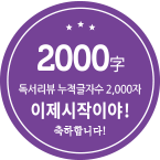 letter_2000