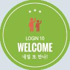 total_visit_10