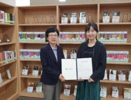 2019학년도 1학기 아침독서 최우수 다독자 시상식
